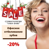 sale teeth resize
